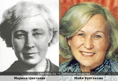 Марина Цветаева и Майя Булгакова