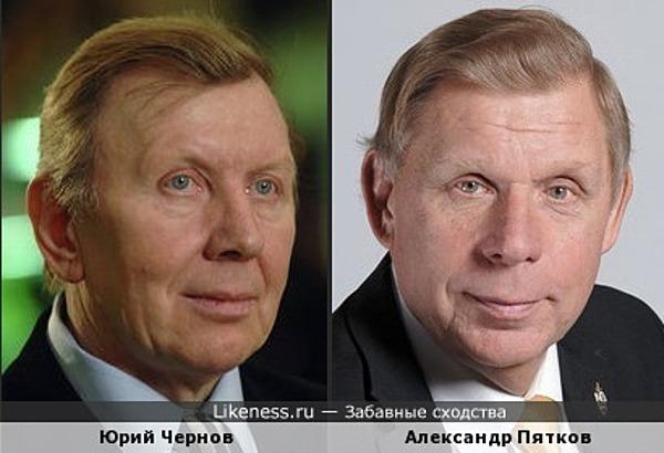 Юрий Чернов и Александр Пятков
