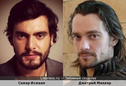 Самер Исмаил и Дмитрий Миллер