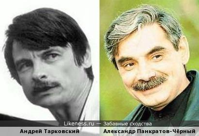 Андрей Тарковский и Александр Панкратов-Чёрный