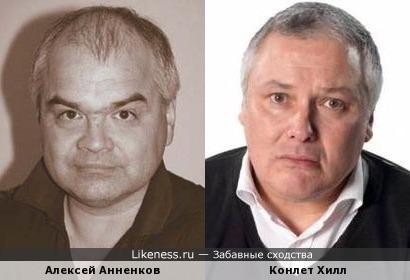 Алексей Анненков и Конлет Хилл
