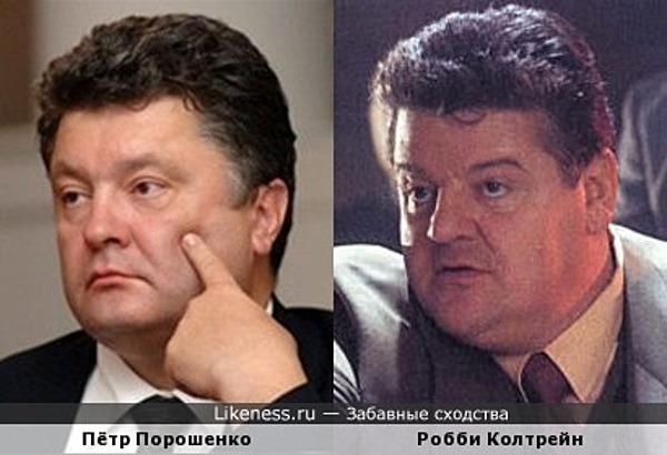Пётр Порошенко и Робби Колтрейн