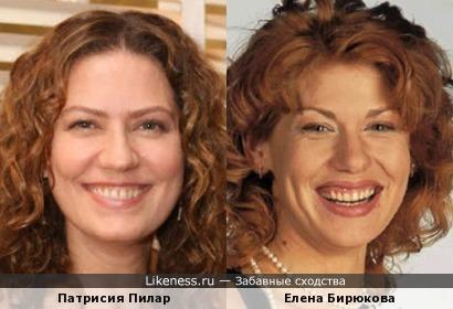 Патрисия Пилар и Елена Бирюкова