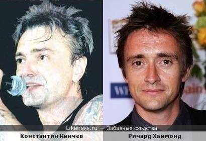 Константин Кинчев vs Ричард Хаммонд