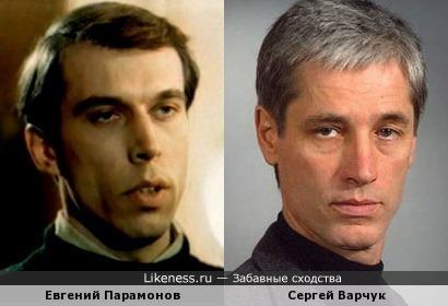 Евгений Парамонов и Сергей Варчук