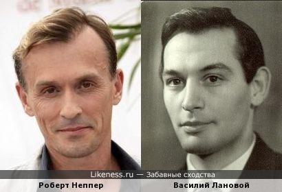 Роберт Неппер и Василий Лановой