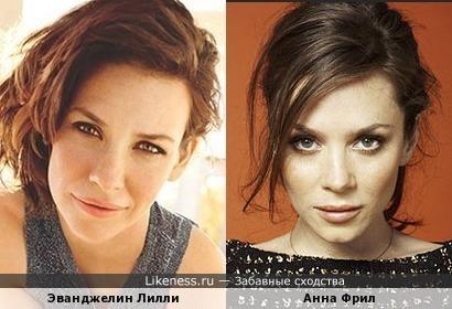 Эванджелин Лилли и Анна Фрил