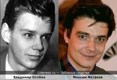 Владимир Особик и Максим Матвеев