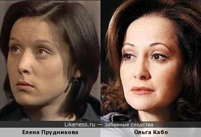Елена Прудникова и Ольга Кабо