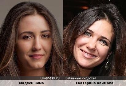 Мадлен Зима и Екатерина Климова