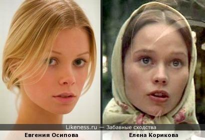 Евгения Осипова и Елена Корикова
