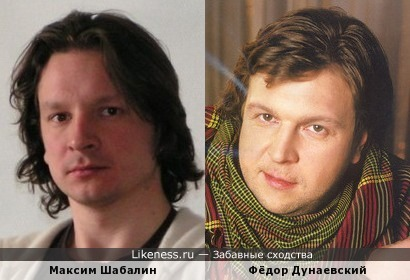 Максим Шабалин и Фёдор Дунаевский