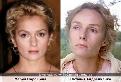Актрисы Мария Порошина и Наталья Андрейченко