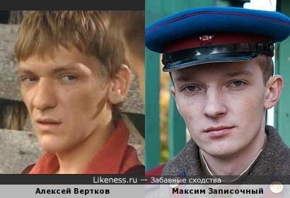 Алексей Вертков и Максим Записочный
