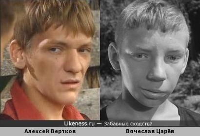 Алексей Вертков и Вячеслав Царёв