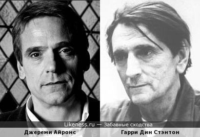 Джереми Айронс и Гарри Дин Стэнтон