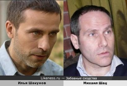 Илья Шакунов и Михаил Шац