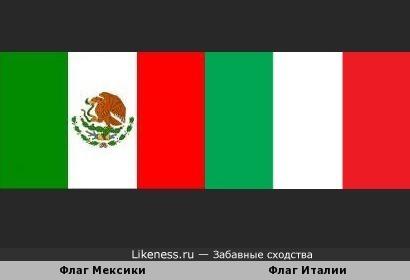 Флаг Мексики напоминает флаг Италии