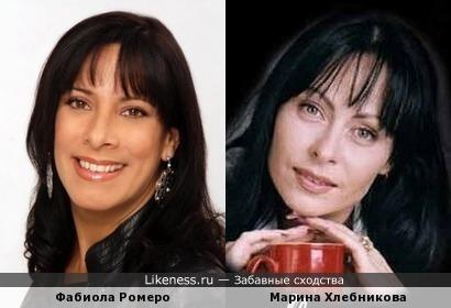 Фабиола Ромеро и Марина Хлебникова