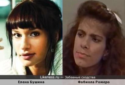 Елена Бушина и Фабиола Ромеро
