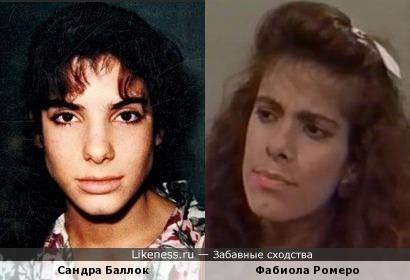 Сандра Баллок и Фабиола Ромеро