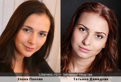 Елена Панова и Татьяна Демидова