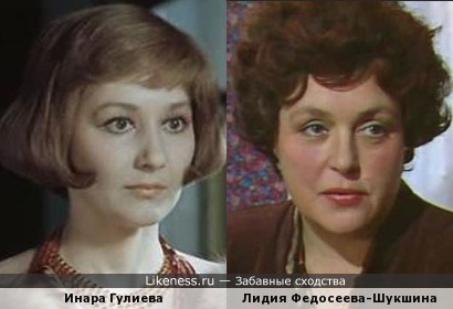 Актрисы Инара Гулиева и Лидия Федосеева-Шукшина