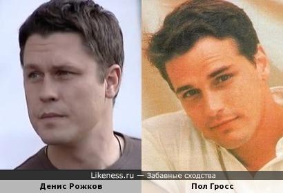 Денис Рожков и Пол Гросс