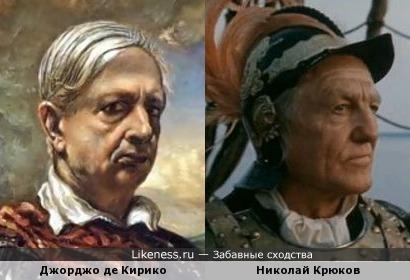 Джорджо де Кирико напомнил Николая Крюкова