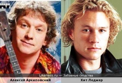 Алексей Архиповский и Хит Леджер