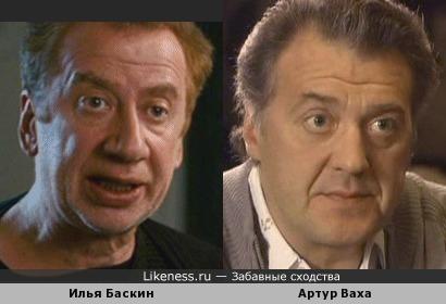 Илья Баскин и Артур Ваха