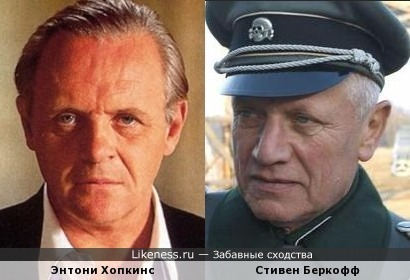 Энтони Хопкинс и Стивен Беркофф