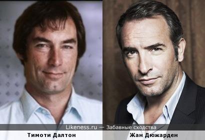 Тимоти Далтон и Жан Дюжарден
