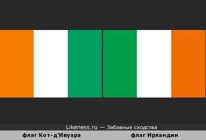 Флаг Кот-д'Ивуара похож на флаг Ирландии