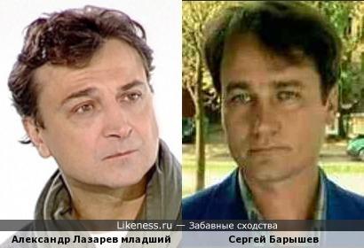 Александр Лазарев младший и Сергей Барышев