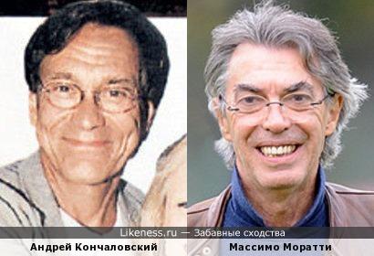 Андрей Кончаловский и Массимо Моратти