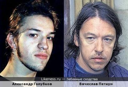 Александр Голубков и Вячеслав Петкун