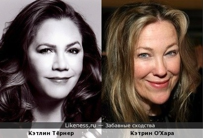 Кэтлин Тёрнер и Кэтрин О'Хара