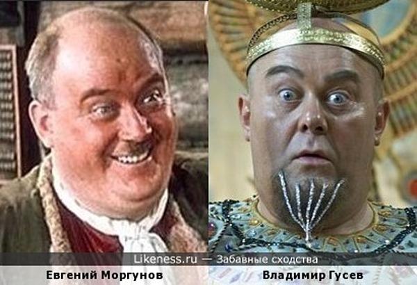 Евгений Моргунов и Владимир Гусев
