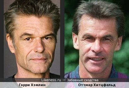 Гарри Хэмлин и Оттмар Хитцфельд