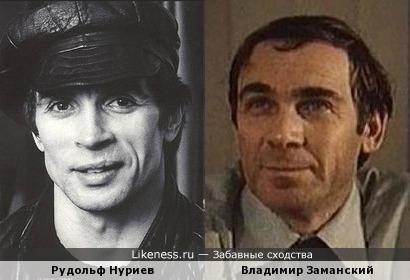 Рудольф Нуриев и Владимир Заманский