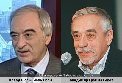 Полад Бюль-Бюль Оглы и Владимир Грамматиков
