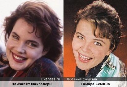 Элизабет Макговерн и Тамара Сёмина