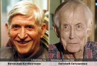 Вячеслав Котёночкин и Евгений Евтушенко
