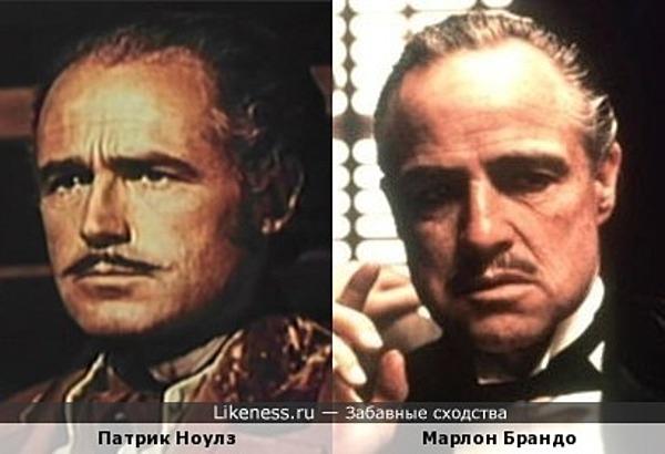 Патрик Ноулз и Марлон Брандо