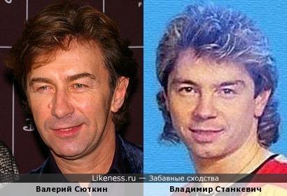 Валерий Сюткин и Владимир Станкевич