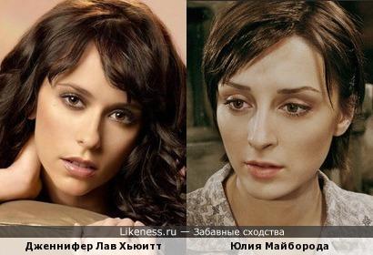 Дженнифер Лав Хьюитт и Юлия Майборода