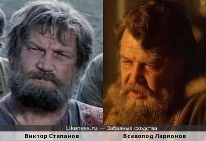 Виктор Степанов и Всеволод Ларионов