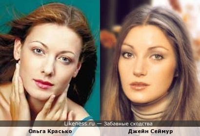 Ольга Красько и Джейн Сеймур