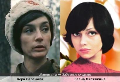 Вера Саранова и Елена Метёлкина